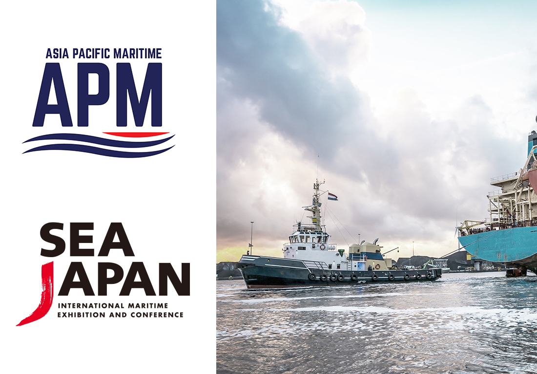 APM and Sea Japan exhibitions postponed